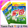 yason plastic printed bag for cosmetic packaging slide zipper plastic bag plastic antistatic bags