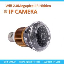 New Style!!! WIFI 1080P 2megapixels Motion Detection hidden camera light bulb