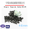Electrically calcined anthracite coal carbon raiser for steel-making