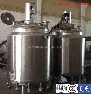 electrical heating jacket reactor,heating reactor,reactor