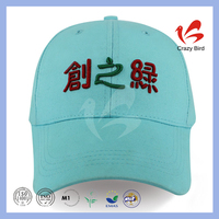 Good Quality Baseball Cap Flat Top Soft Unique Design Hat Having Good Sense In Your Daily Life