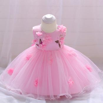38e508cf8 Hao bebé niña Flor de encaje bebé vestido de fiesta de cumpleaños de la  boda princesa