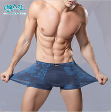 Soft breathable Bamboo fiber Men Underwear U convex corner men's modal Flower printed pants Boxers Shorts wholesale