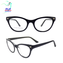 6af5e0918572 China Plastic Optical Glasses Frames