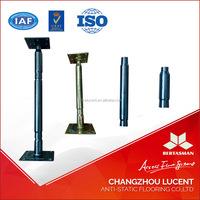 steel raised floor adjusted pedestals