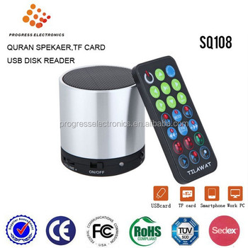 Digital Kaba Islam Koran Speaker Download The Audio Bible Mp3 Special  Learning Way For Muslims - Buy Digital Kaba Islam Koran Speaker