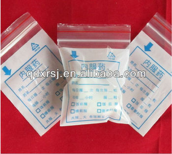 Small Pill Pouch Medical Bags Ziplock Virgin Zipper