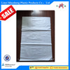 50*80cm 60*100cm 25kg 50kg rice packing recycled cheap laminated china pp woven bag manufacturers