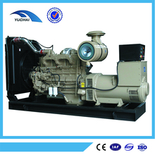 super silent high efficient low fuel consumption 200kw diesel generator set portable 250kva price