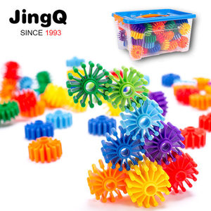 Jingqi Gear Building Blocks Plastic Educational Toys Multi-Colored Bucket Building Blocks Children's Christmas Gifts