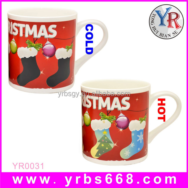 Color Changing Cup For Kfc Promotional Mug