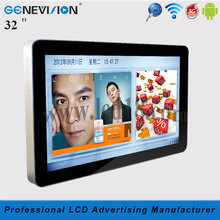 32 inch splicing sreen advertising lcd video slim bezel series slim bezel series (MG-320J)