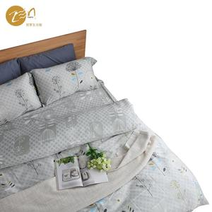 Soft bedding duvet cover set 100% cotton