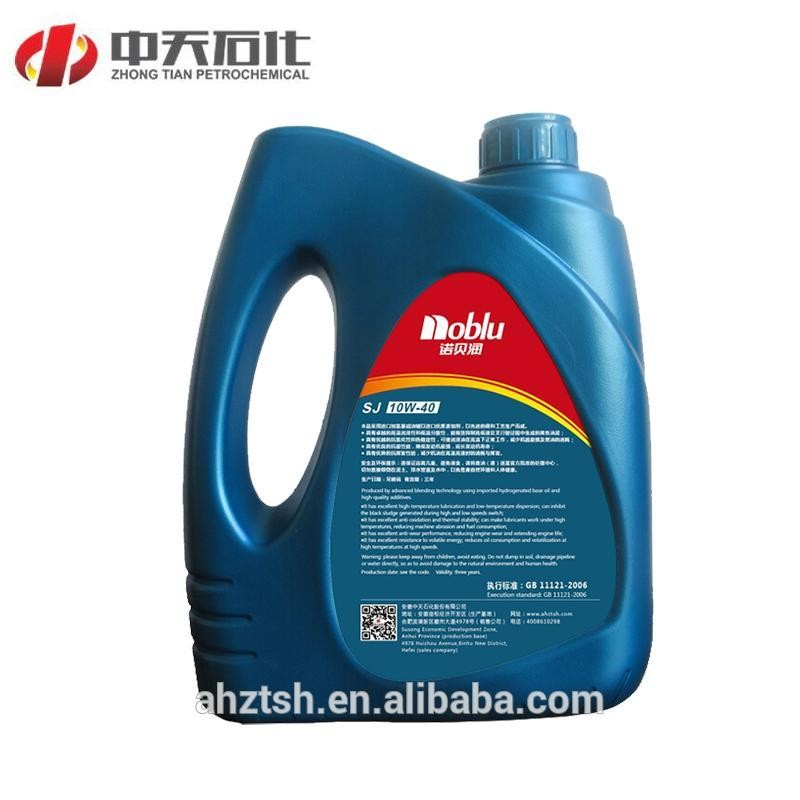 Lubricating gear oil for industrial