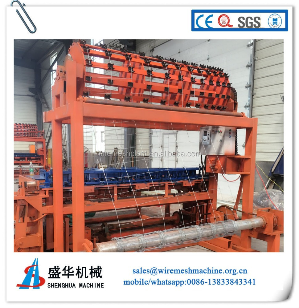 Manufacturer Hinge Joint Knot Cattle Field Fence Weaving Machine