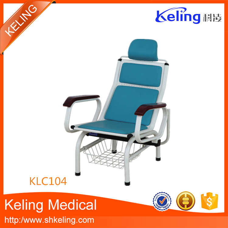 Fine quality hot sale promotion adjustable hospital blood donor chair