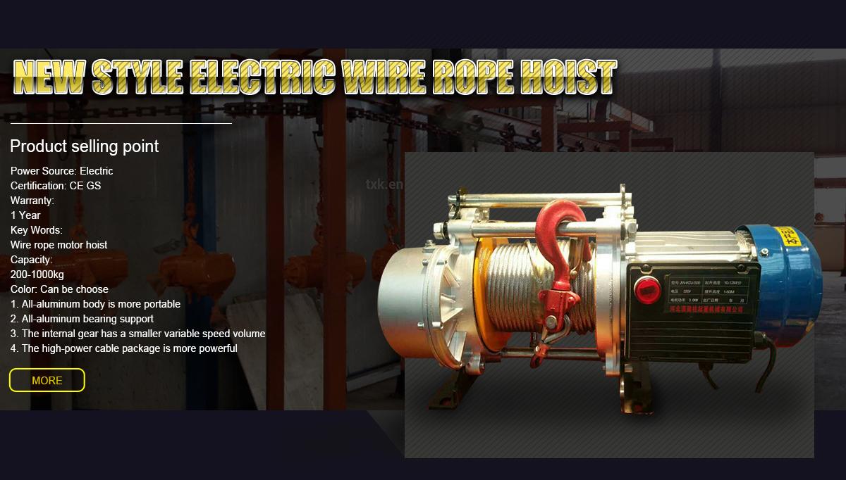ホット販売ビルディングリフティングツール PA500 リフト王ホイスト dc モータ 1000 キログラムミニマイクロワイヤーロープ電気ホイストウインチ