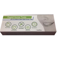 New product saliva oral HIV 1/2 home rapid test kit