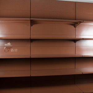 Display Shelf Lighting Suppliers And