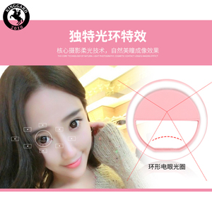 hot sell clip selfie ring light best buy for smartphone