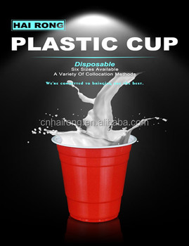 Table Tennis Cup Set Party Game Set With Disposable Cup