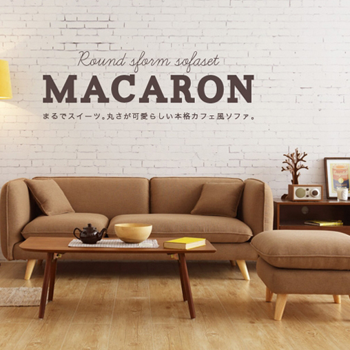 Home Furniture Living Room Small Sectional Sofa