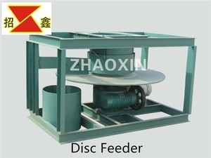 First-rate mining machine Disc Feeder, mining equipment