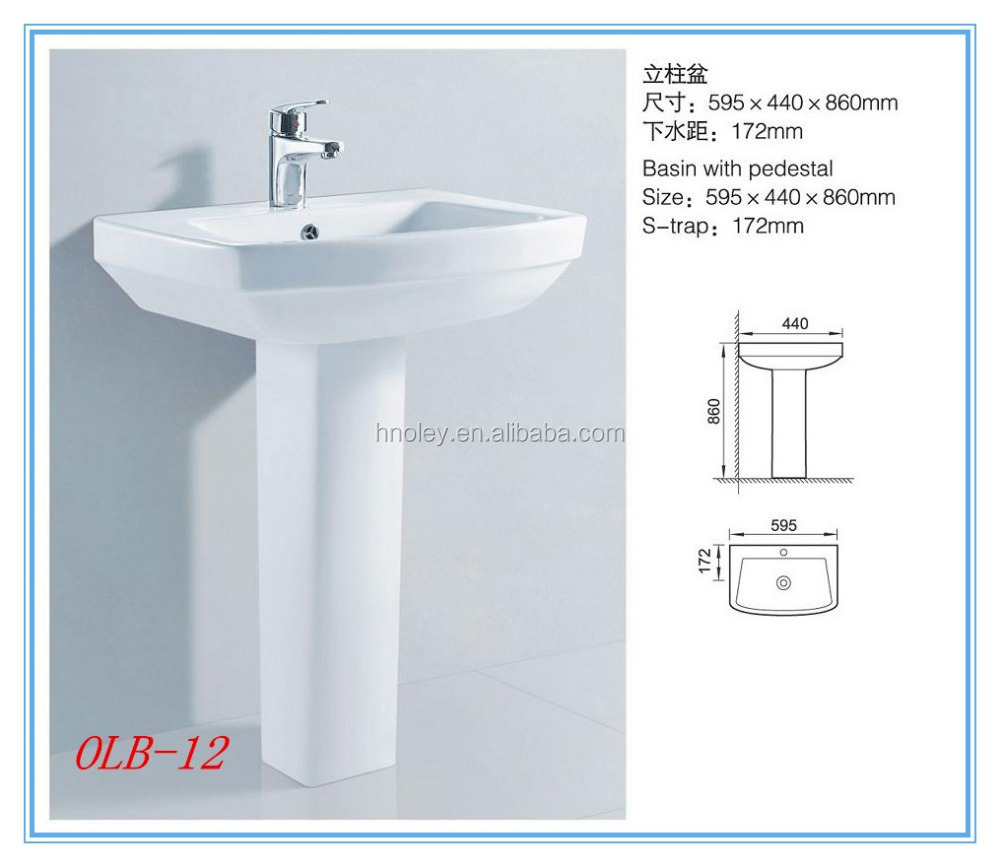 Acqua Toilet, Acqua Toilet Suppliers and Manufacturers at Alibaba.com
