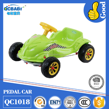 2017 hot selling kid's pedal car/toy car from China