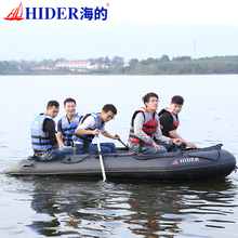 Hider Foldable Inflatable Boat with Customized Logo, Motorized Inflatable Boat/Inflatable Dinghy, Inflatable Pvc Boat