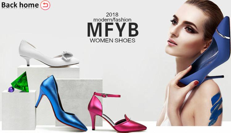b825e1f9f5719f Sichuan Mengfu Yibai Trading Co.