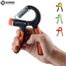 SUNSKI Adjustable Grip Strengther Hand Grip