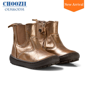 Children Rubber Boots Ankle Chelsea Boots in Girls Leather Shoes