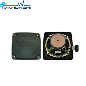 5.5inch outdoor car speaker 25 watt electronic device 4ohm speaker