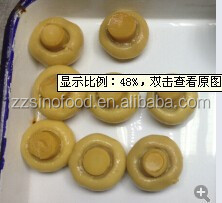 Canned White Mushroom Whole /PNS with Lower price