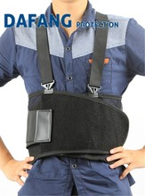 Breathable mesh back lumbar support