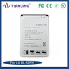 rechargeable internal battery BL-53YH mobile phone battery for LG