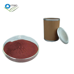 High Quality 99% Povidone iodine/PVP Iodine price PI CAS NO:25655-41-8 EP USP raw material powder