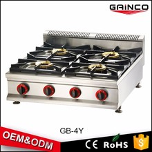 guangzhou factory chinese restaurant kitchen equipment gas stove cooker