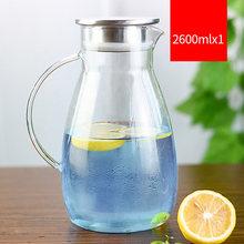 1.6L/2.0L/2.6L большая холодная термальная бутылка для воды, стеклянный чайник, термостойкий чайник, водяной горшок, крышка фильтра из нержавеюще...(Китай)