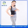 Labour worker cinched abdominal support / brace belt with suspenders