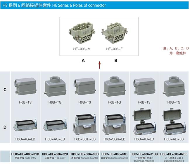 6pin  connector.jpg