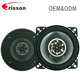 "ERISSON OEM Wholesale Factory 4ohm 30watts 4"" inch Car Coaxial Audio Speakers"
