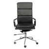 Wahson OEM Manufacture PU Leather Office Chair For Team Leader