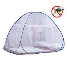 One Touch Mosquito Netting for Bed Foldable Yurt Mosquito Tent Net Pop Up for Baby Adult