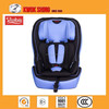 Hot sale unique baby car seat Baby care car seat for twins