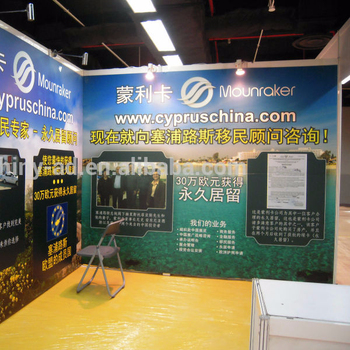 Exhibition Booth Banner : Beijing exhibition booth banner free shipping buy