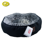 New design Personalized small noble pet bed for pet puppy or cat bed