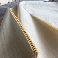 0.28mm engineered wood veneer