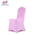strench lycra plastic chair recliner cover